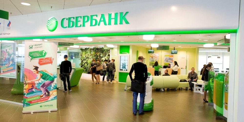 Кредит наличными в Сбербанке — 10 главных вопросов